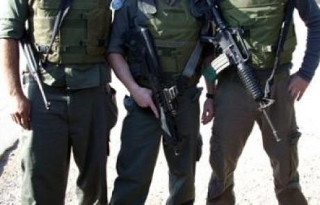 הזיון שלי בבסיס משמר הגבול