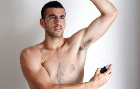 נוי ערקובי בן 22 צלם מקצועי מתל אביב