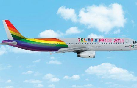 היסטוריה בישראל מטוס ייצבע בצבעי הגאווה