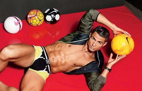 גיי ניווז מציגים לקט תמונות של שחקן הכדורגל כריסטיאנו רונאלדו