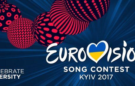 אירוויזיון 2017 – תמונת מצב